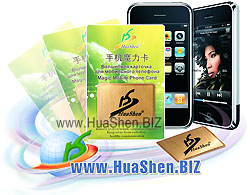 HuaShen Cellular card (Protective cellphone card)