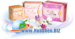 Panty liners with silver iones. HuaShen Silver-NANO panty liners